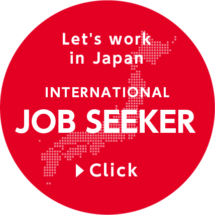 International Job seekers